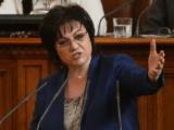 БСП сваля Нинова след местните избори