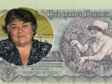Жената от култовата двулевка от соца живее с мизерна пенсия