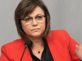 Нинова вкарва БСП в изборна спирала 2 месеца