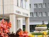 Община Търговище отново е първа в рейтинга за прозрачност на институциите в България