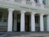 Пуснаха от ареста съдебния заседател, който се издирва с европейска заповед заради кражба в Италия