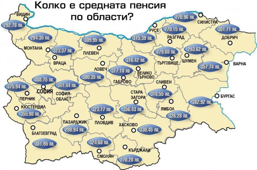 Карта с пенсиите в България