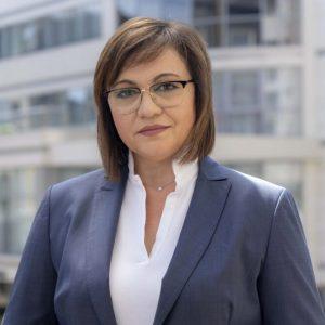 БСП връща мандата, нови избори през юли