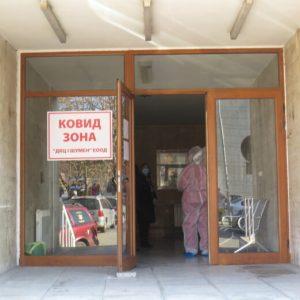 Какво се случва в общинската поликлиника? 14 въпроса към кмета на Шумен за здравната криза