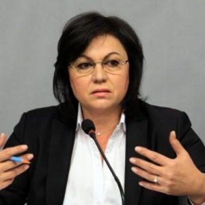 Нинова: Ще подкрепим Слави Трифонов, ако предложи правителство