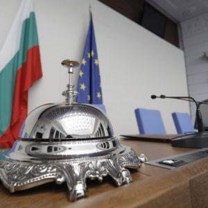 Официално: ГЕРБ и ДПС с по два мандата в Шумен, БСП остава без мандат в Разград