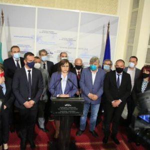 Президентът ще връчи третия мандат на БСП, партията свиква Национален съвет