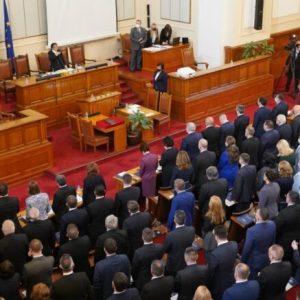 """Приоритетите на БСП, ДПС и """"Изправи се! Мутри вън"""" в новия парламент"""